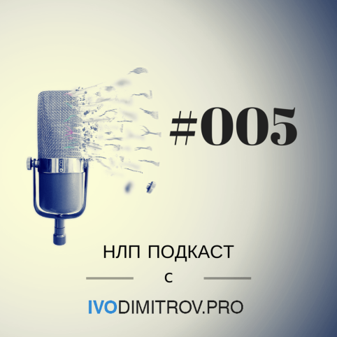 nlp-podcast-005